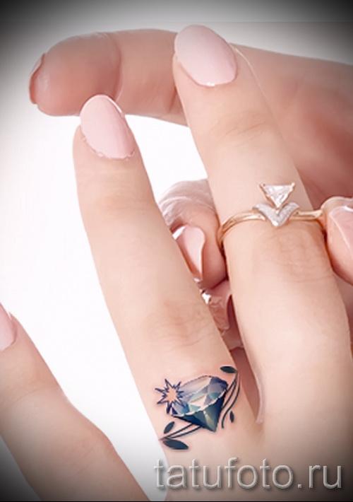 тату алмаз на пальце 9 фото