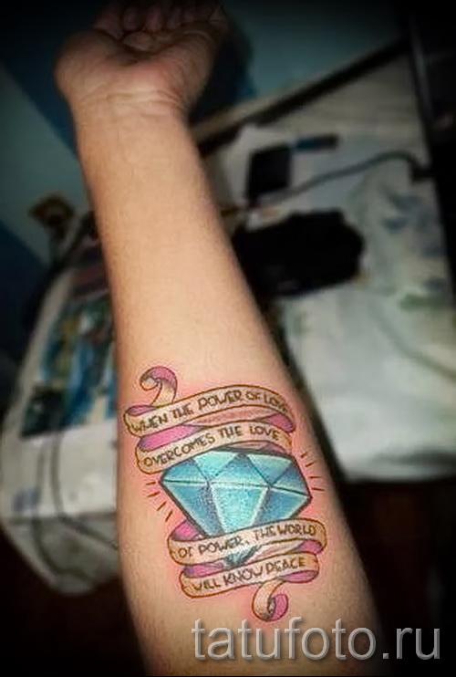 тату алмаз на руке 1 фото