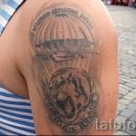 Армейская татуировка - самолет, парашют и барс