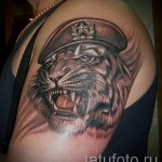 Армейская татуировка - тигр в берете со звездой