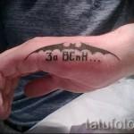 Армейская татуировка - черная летучая мышь и надпись на ребре ладони