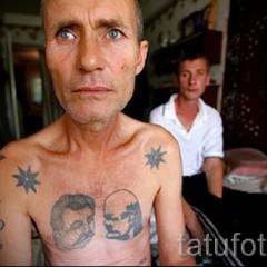 почистить тюремные татуировки на лице значение Водолея год радость