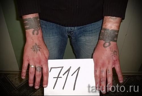 Блатная тату с кандалами - каждый значит 5 лет отсидки
