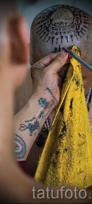 Древняя татуировка – нанесение на голову монаха