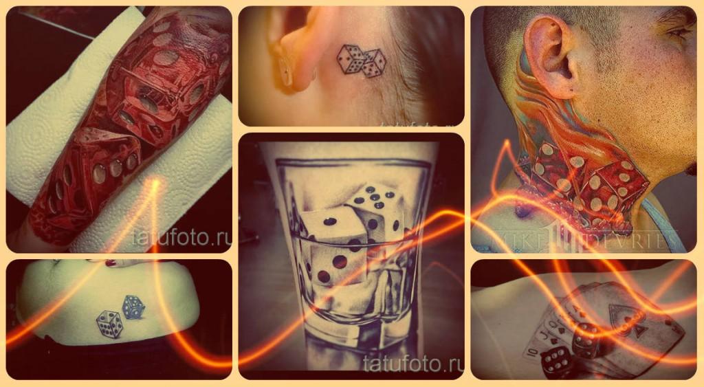 Какое значение у татуировки с игральными костями (зариками) - примеры на фото