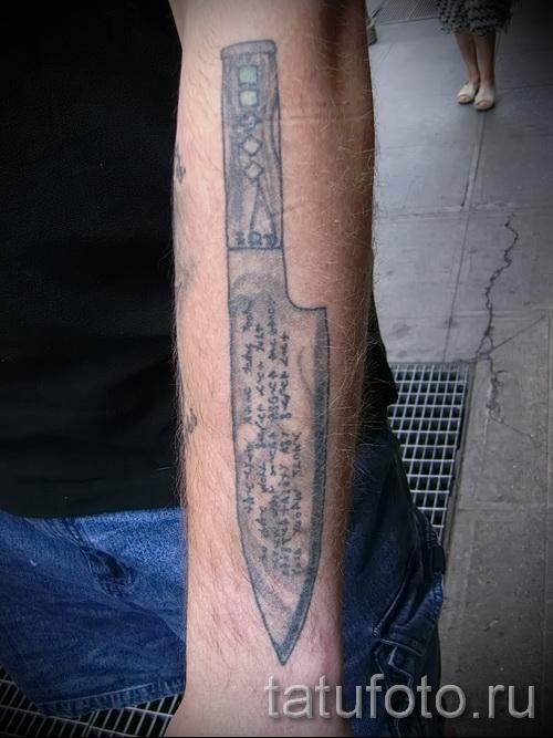тату нож с надписями на лезвии