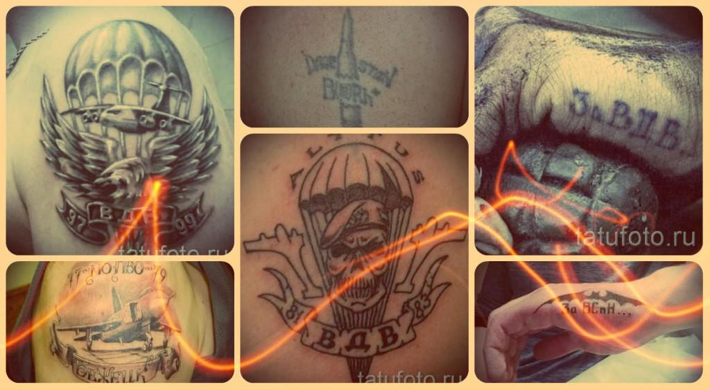 Что значат армейские тату - примеры на фото