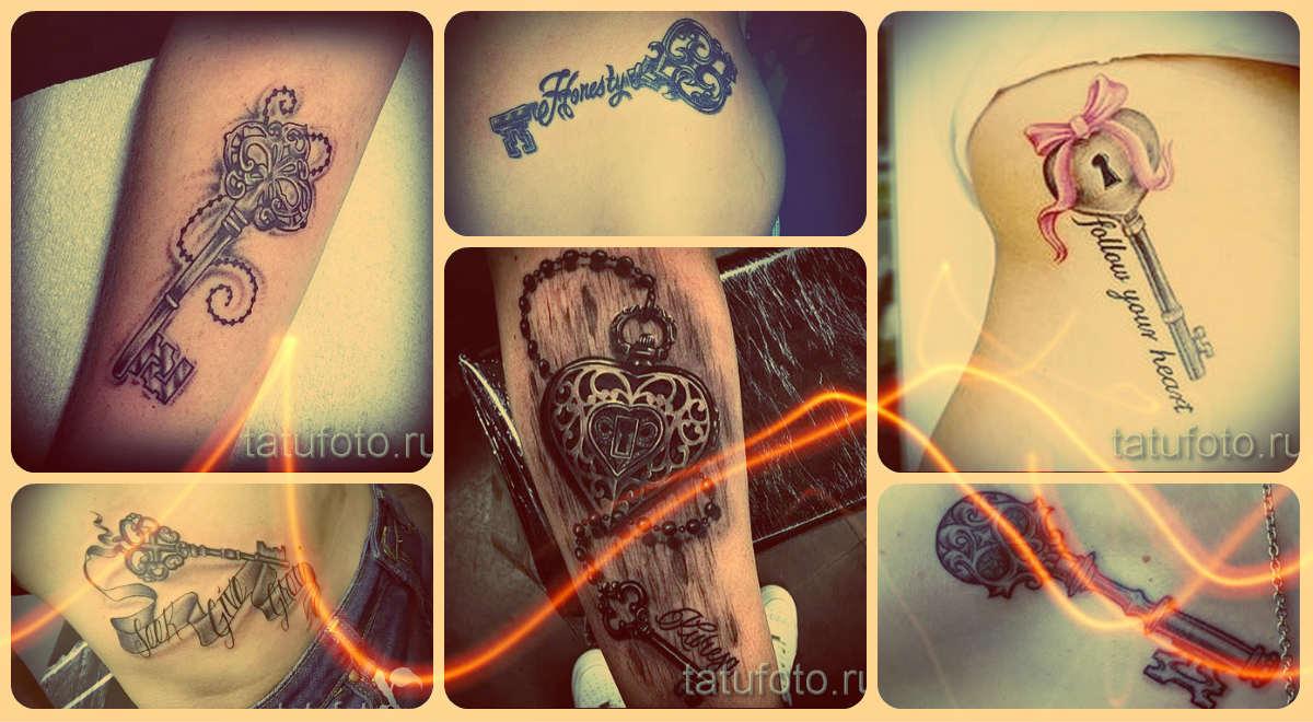 Что значит ключ в татуировке - примеры на фото