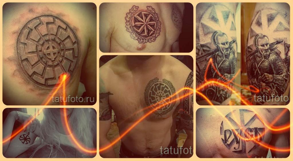 Что значит коловрат в татуировке - готовые татуировки на фото