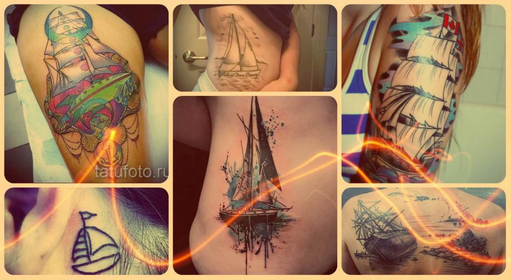 Что значит парусник в татуировке - примеры на фото