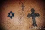 пример татуировки со зведой давида на фото 13