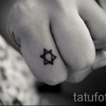 пример татуировки со зведой давида на фото 15