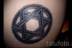 пример татуировки со зведой давида на фото 7