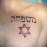 пример татуировки со зведой давида на фото 8