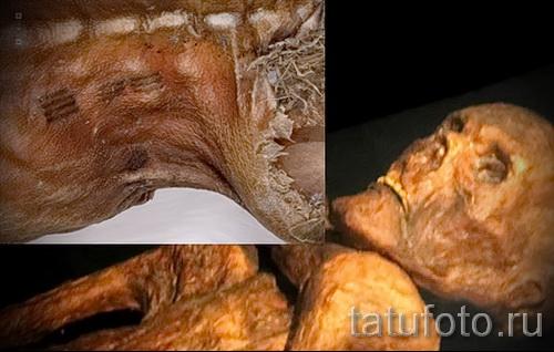 Древняя татуировка - останки мумии