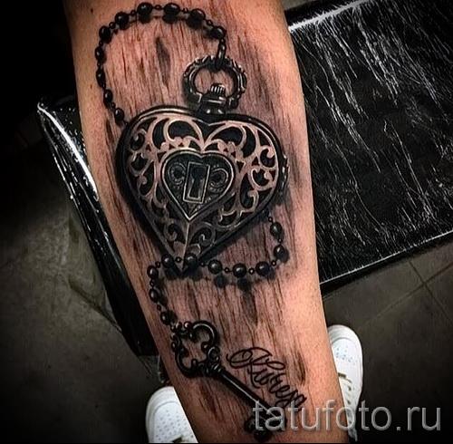 Тату ключ и замок в виде сердца