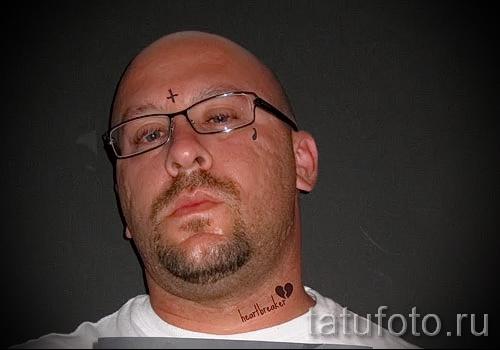 Тату слеза под глазом - пример на фото - 11