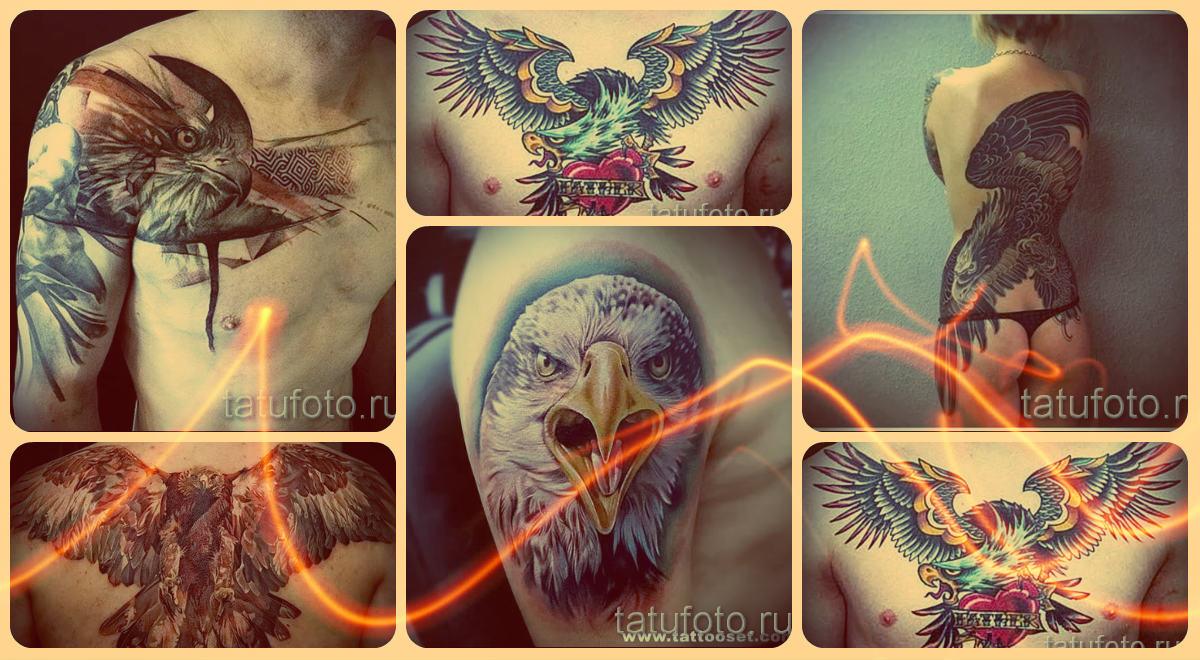 Что значат татуировки с орлом - примеры на фото
