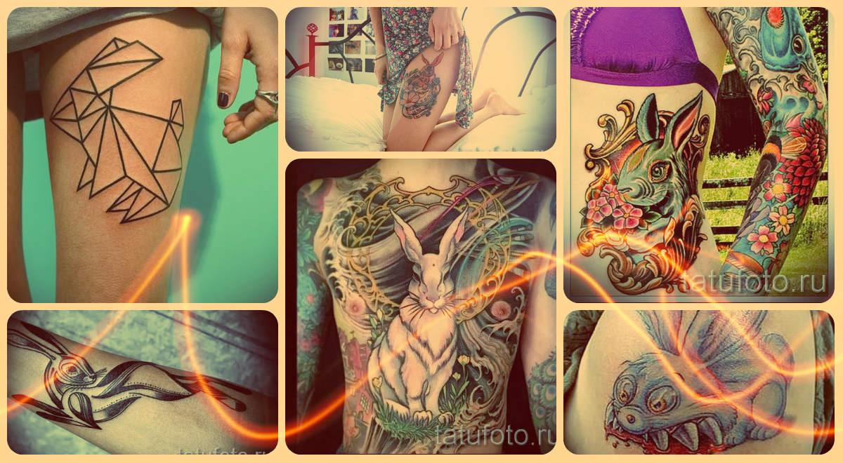 Что значит кролик в татуировке - примеры готовых тату