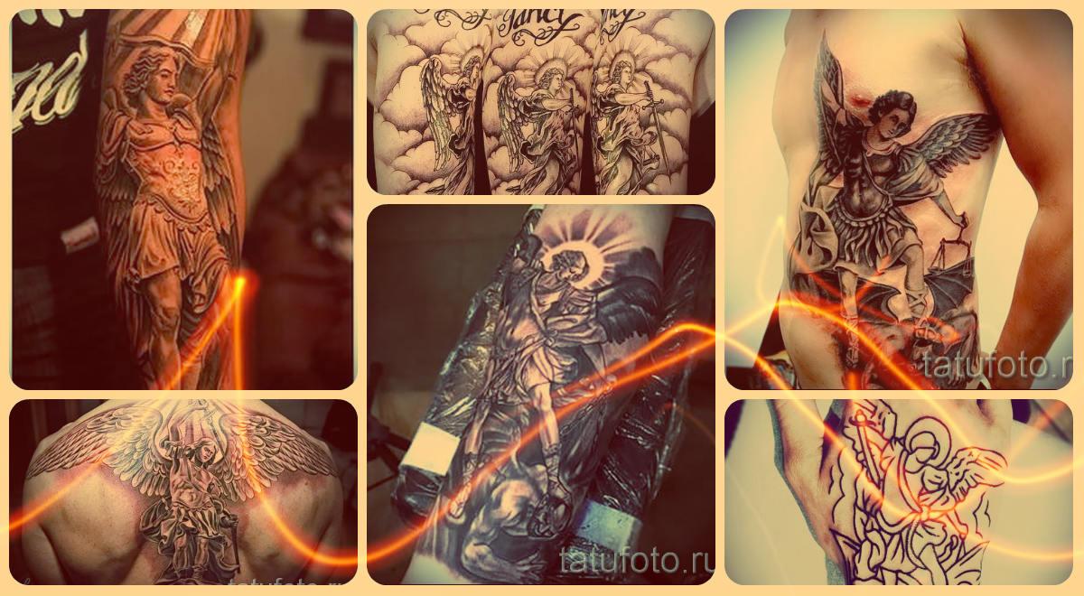 Что значит тату с архангелом Михаилом - примеры готовых тату на фото