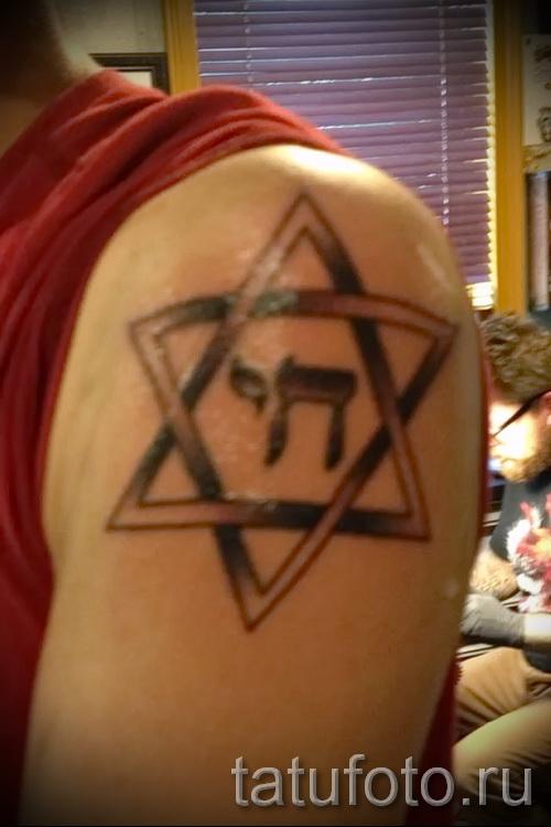 пример татуировки со зведой давида на фото 4