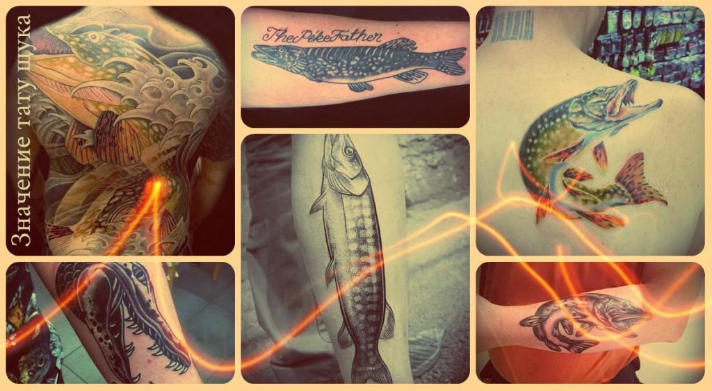 Значение тату щука - примеры готовых татуировок на фото