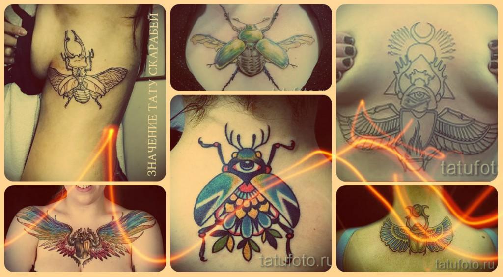 Значение тату скарабей - примеры готовых татуировок в фотографиях