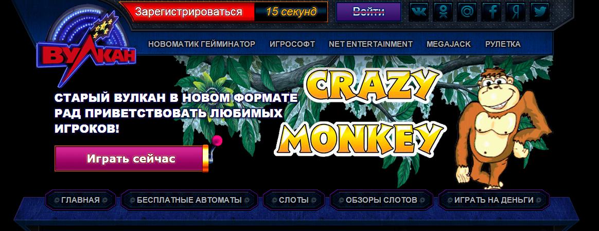 Игровые автоматы, которые можно настраивать на play-vulkan-kazino - фото