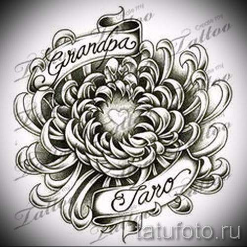 Пример тату хризантема на фото № 4