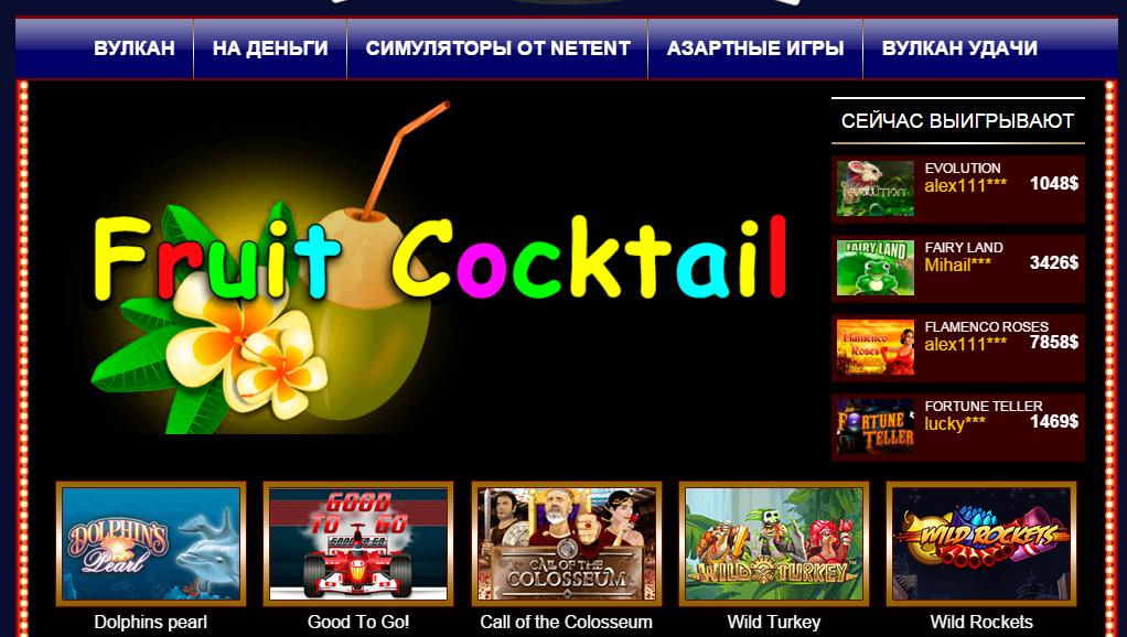 Современные игровые автоматы на сайте igrovye-apparaty-vulcan