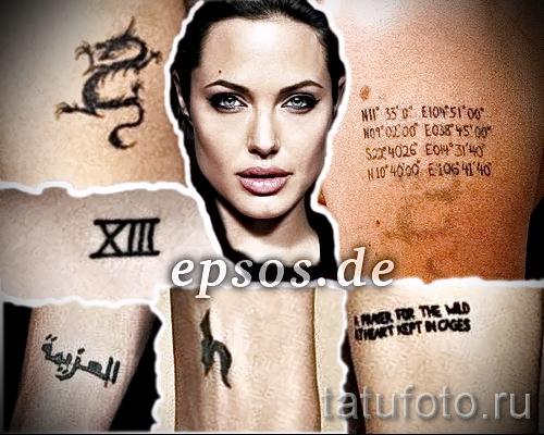 Тату Анджелины Джоли - пример на фото № 16