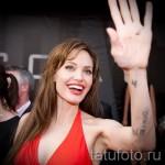 Тату Анджелины Джоли - пример на фото № 17