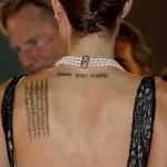 Тату Анджелины Джоли - пример на фото № 2