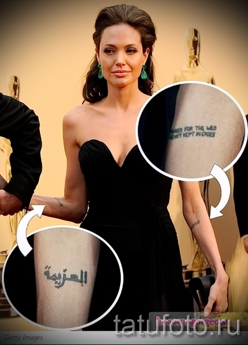 Тату Анджелины Джоли - пример на фото № 20