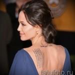 Тату Анджелины Джоли - пример на фото № 25