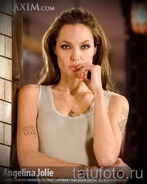 Тату Анджелины Джоли - пример на фото № 30