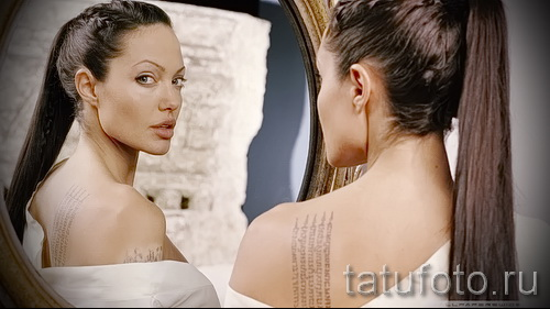 Тату Анджелины Джоли - пример на фото № 36