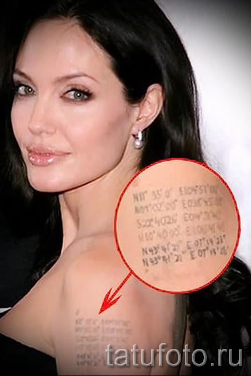 Тату Анджелины Джоли - пример на фото № 38