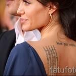 Тату Анджелины Джоли - пример на фото № 8