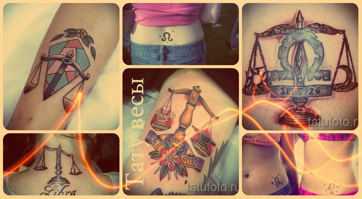 Тату весы фото - варианты готовых татуировок от ведущих мастеров