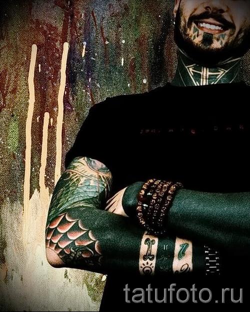 Тату паутина на локте - фото готовой татуировки - 20122015 № 51