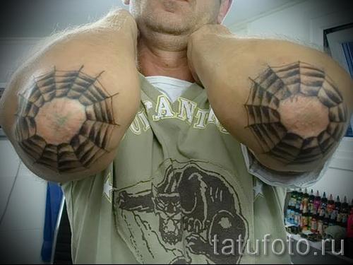 Тату паутина на локте - фото готовой татуировки - 20122015 № 54