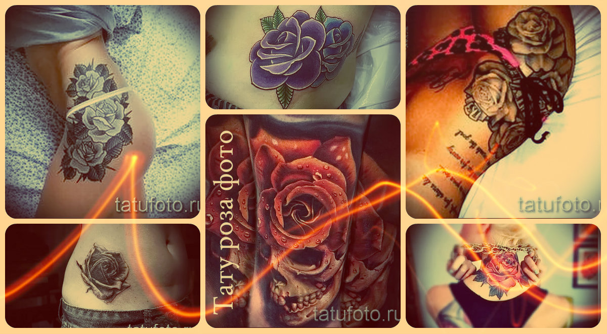 Тату роза фото - лучшие примеры готовых татуировок