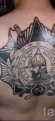 Фото тату щит в форме советской звезды