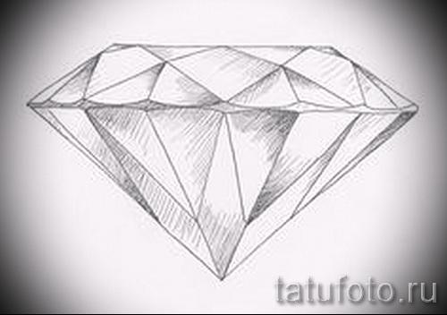Эскизы тату алмаз - пример № 10
