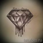 Эскизы тату алмаз - пример № 11