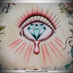 Эскизы тату алмаз - пример № 12