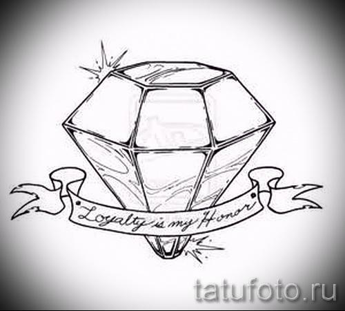 Эскизы тату алмаз - пример № 15