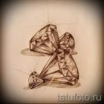 Эскизы тату алмаз - пример № 2
