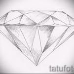Эскизы тату алмаз - пример № 21